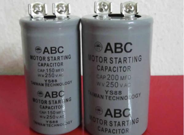 单相电机与三相电机区别