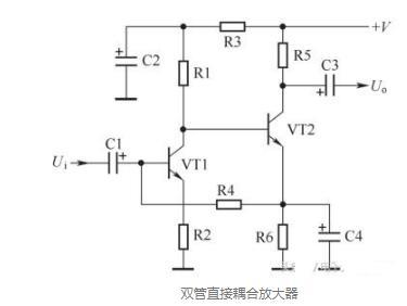双管直接耦合放大器电路