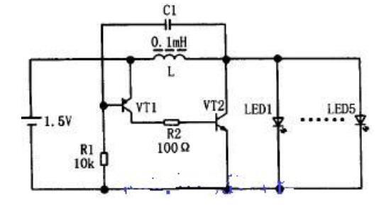 三款强光手电筒驱动电路图