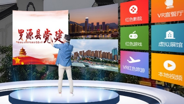 中国移动福州公司利用5G+云VR技术打造出了虚拟...
