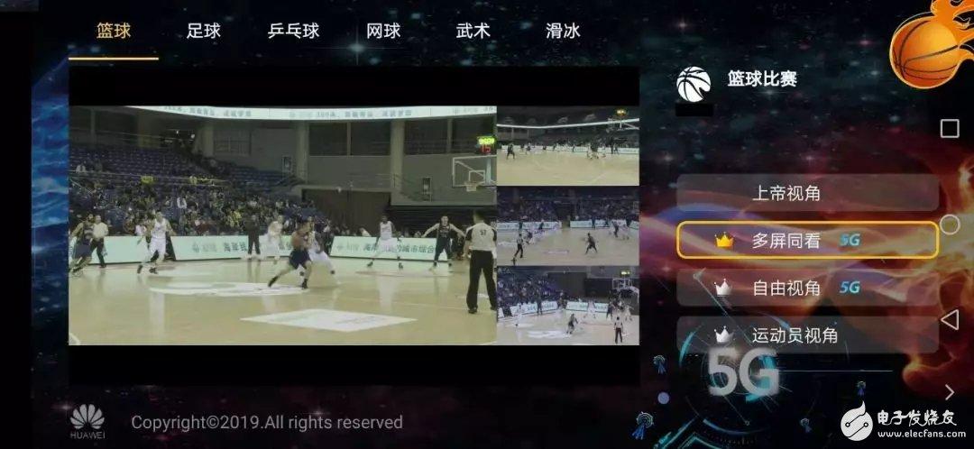 华为5G+超高清多场景应用在青岛篮球顶级赛事得到了验证