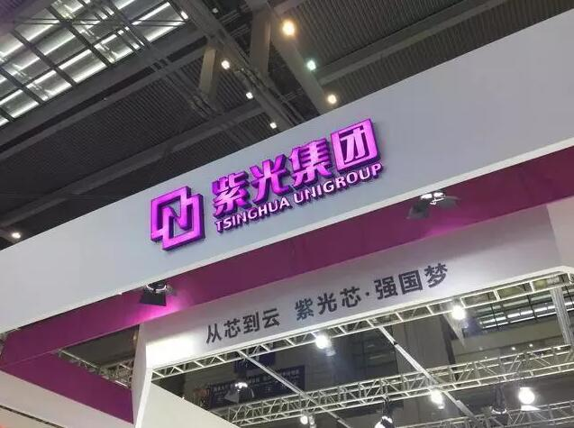 紫光展锐拟增资50亿冲击科创板!估值550亿!