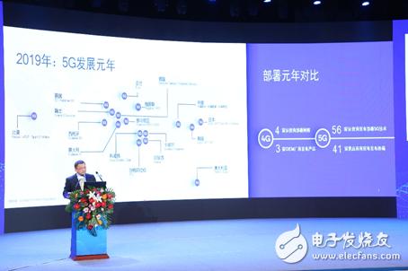 """高通通过""""发明-分享-协作""""的商业模式加速实现""""万物智能互连"""""""