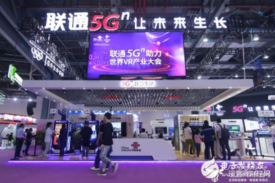中国联通李国华:5G技术的应用将推动VR产业的发展