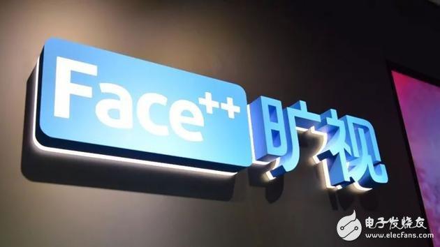 旷视科技正在大举推进香港IPO计划