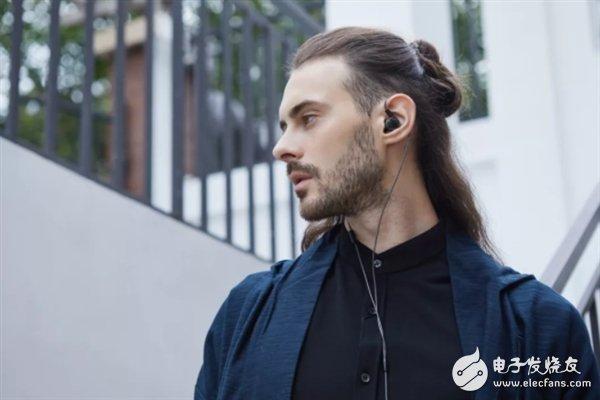 小米圈铁四单元耳机发布 双11预售价699元