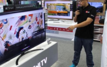 LG推出全球首款支持阿拉伯語音識別的電視