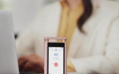科大訊飛發布智能錄音筆,語音識別準確率高達98%