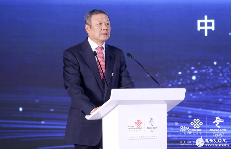 中国联通智慧生态的发展情况分析