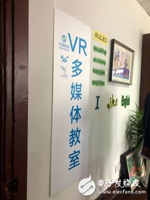 杭州已实现十区三县城区5G连续覆盖为5G全面规模商用打下了坚实基础