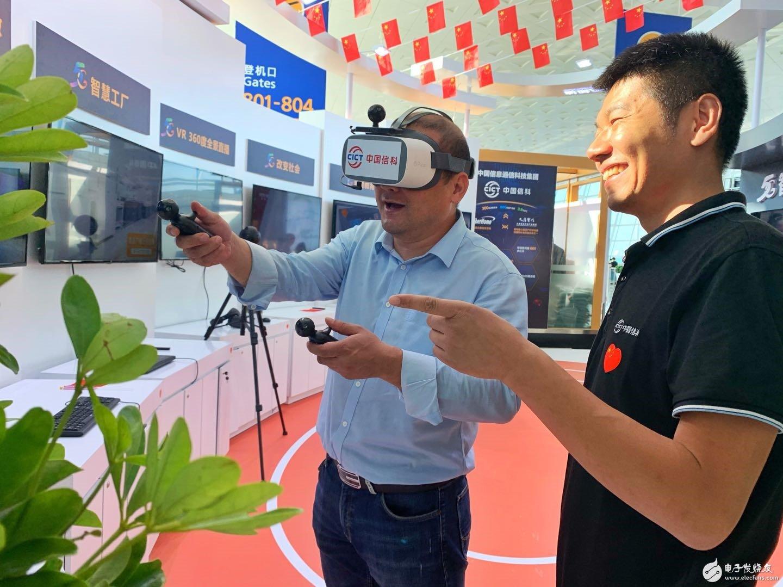 中国信科5G体验厅展示出了5G最新进展和中国5G武汉方案