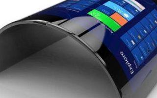 柔性显示触控屏将推动电子设备的发展