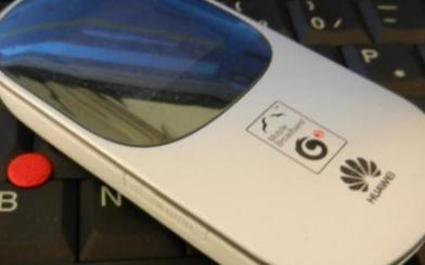 企业级无线路由器和家用无线路由器的区别在哪