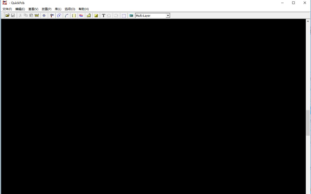 PCB彩色抄板软件QuickPcb2005免安装版应用程序免费下载