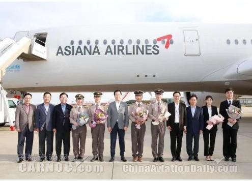 韩亚航空正式引进了一架以新一代运输为主力的空客A350客机