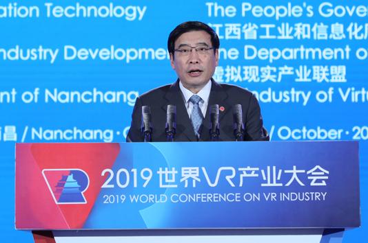 新一代信息技术与制造业融合将成为推动我国经济高质量发展的重要动力