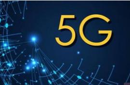 毫米波将会是完全释放5G所有潜力的关键因素