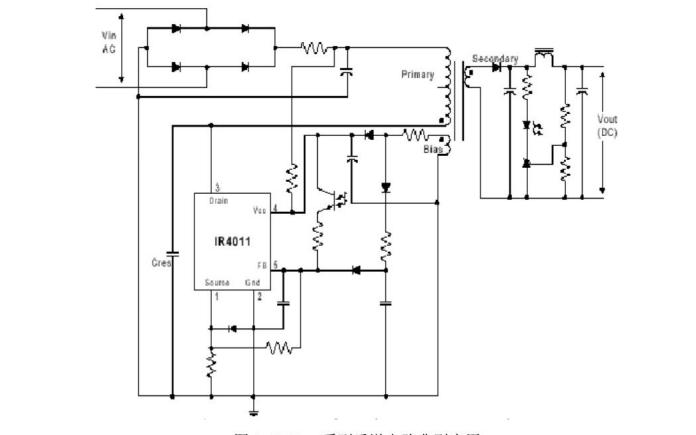 反激式变压器的设计指南详细资料免费下载