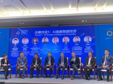 荣耀赵明:5G+人工智能+IoT是华为体系未来的...