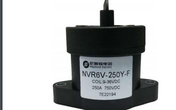 尼普顿250A陶瓷高压直流接触器产品说明书