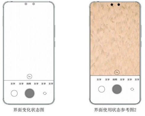 小米手机新外观曝光采用了双挖孔设计方案手机屏占比...