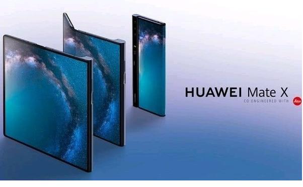 华为Mate X将于10月23日发布搭载麒麟990芯片支持5G网络