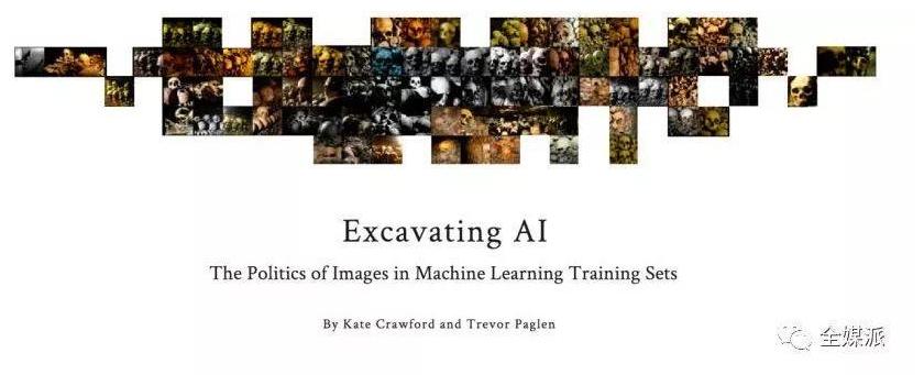 你认为AI对你会有偏见吗