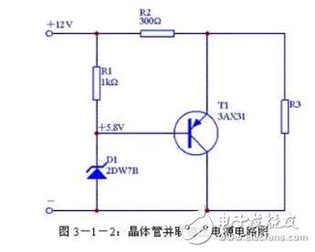 晶體管并聯穩壓電源電路圖