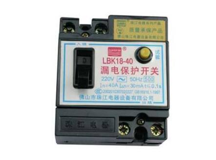 調整三相漏電電流平衡工作的方法