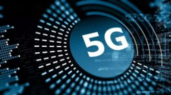 AI和5G技術正在影響社會的發展和產業變化