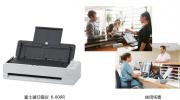 富士通推出双通道超紧凑型扫描仪——fi-800R