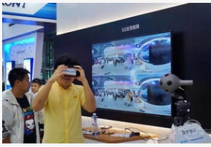 中国电信正式发布了5G+智能通信云和5G+云会议...