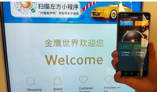 江苏移动与金鹰集团在南京开展了全省首个5G智慧购...