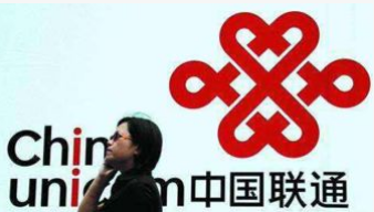 中国联通开启了云化数据采集解析平台新建工程招标项...