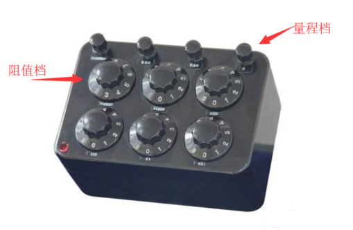 怎么计算电阻箱的不确定度?电阻箱读数方法