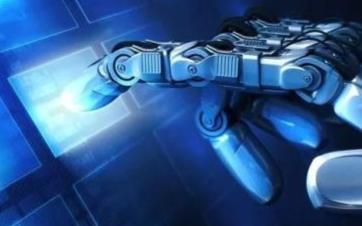 随着人工智能的快速发展会给我们带来什么影响
