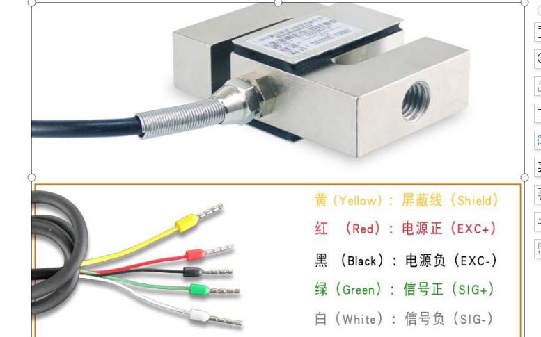 压力传感器和仪表的接线图及接线方法详细说明