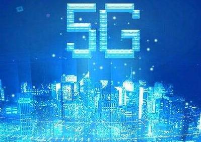 """组建""""全国一网""""股份公司与广电5G建设"""