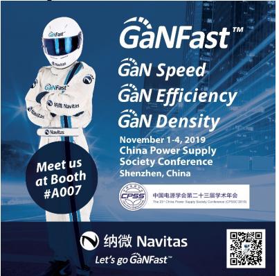 Navitas纳微半导体将在2019 CPSSC上展示GaNFast技术领导地位