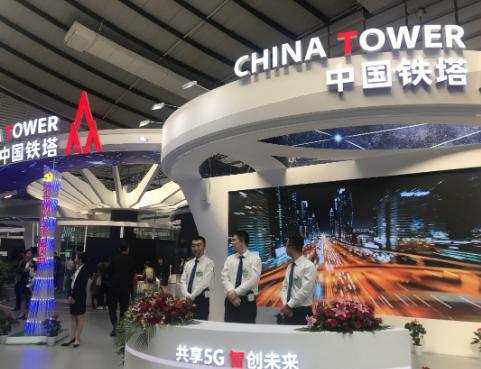 中国铁塔的5G+智联和5G+能源四个版块正式亮相第六届世界互联网大会