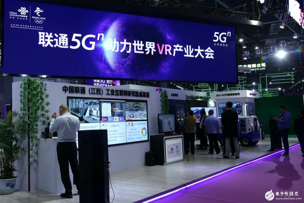 中国联通五大板块创新应用正在推动5G在VR产业方面的发展