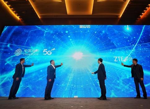 中兴通讯与辽宁移动和鞍钢集团发布了首个5G+智慧...