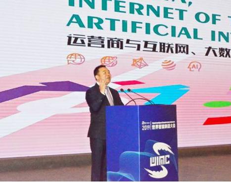分享通信混合计算大连接平台将赋能运营商AIX5G新时代