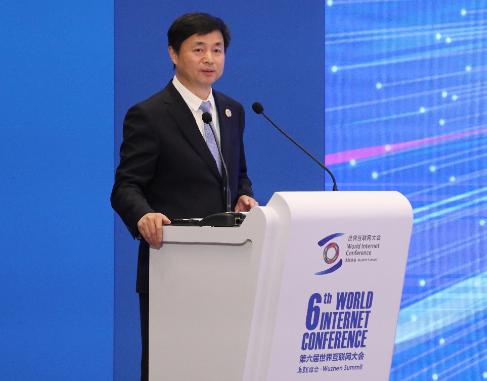 中国电信将从三方面探索和实践助推产业数字化转型