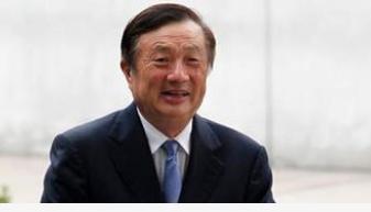 华为受美国打击的影响预计今年收入可能下降到1000亿美元左右