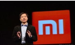 小米创始人雷军表示预计明年小米将会推出10款5G手机