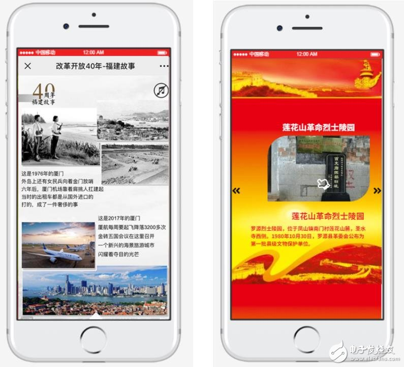中国移动福州公司利用5G+云VR技术打造出了虚拟现实党建馆