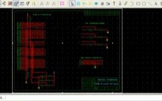 PADS的变量管理器