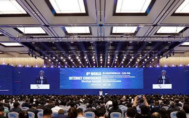 从世界互联网大会(WIC)2019主题演讲中可以...