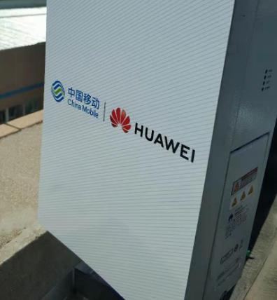 山东移动联合华为在济宁邹城的海外产业园成功开通了首个5G站点